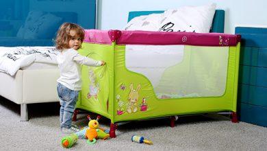 Photo of Cele mai bune Tarcuri Pentru Copii