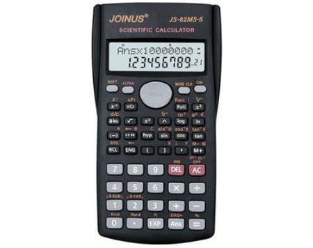 Calculator Stiintific Joinus, Display Dublu