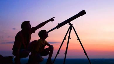 Photo of Telescoape Astronomice