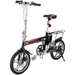 Bicicleta Electrica Pliabila Airwheel R5 Black